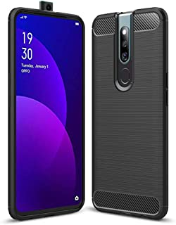 YPshell Back Cover Replacement Brushed Texture Carbon Fiber Shockproof TPU Case for OPPO F11 Pro