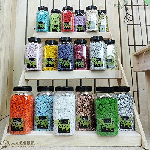MICA Decorations Marbles 650ml Piedras Decorativas para jardín
