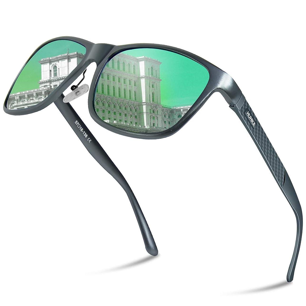 貸し手タンザニアバリー偏光サングラス 偏光レンズ[金属フレーム/超軽量/UV400紫外線/男女通用/耐衝撃/落下防止/専用ケース付属/お洒落]サングラス 反射光、眩しい光などがカットでき、釣り ドライブアウトドア 登山 自転車 ゴルフ 運転 スポーツサングラス