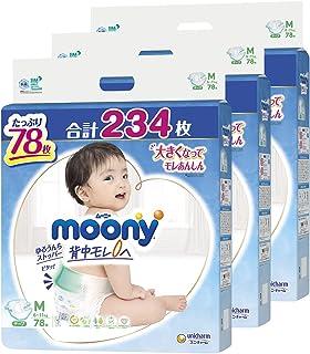 【テープ M】ムーニー オムツ(6~11kg)234枚(78枚×3) [ケース品] 【Amazon.co.jp 限定】