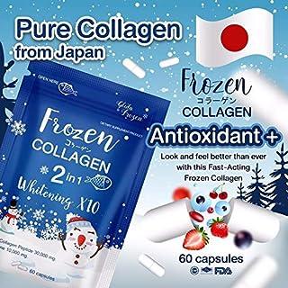 Frozen Collagen Whitening Capsules X 60, 2- in-1 (Pack of 2)