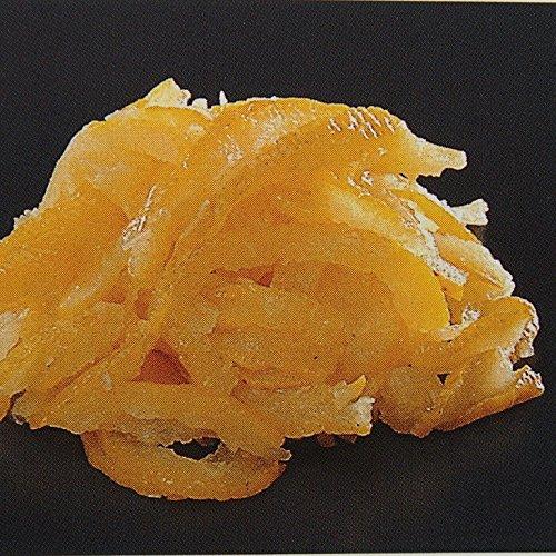 山福 柚子スライス(冷凍柚子皮) 500g×2袋(計1kg)