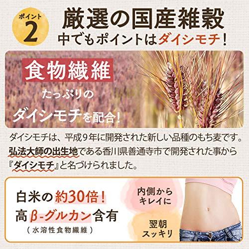 雑穀米国産未来雑穀920g(460g×2)