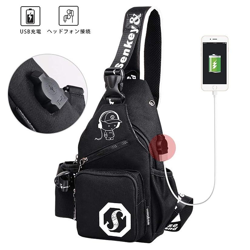 不完全な柔らかさ正直ボディバッグ メンズ ワンショルダー レディース 斜め掛け iPad収納 防水 USB充電ポート ランニング 旅行 登山 散歩などに快適 可愛い 発光 多機能バッグ