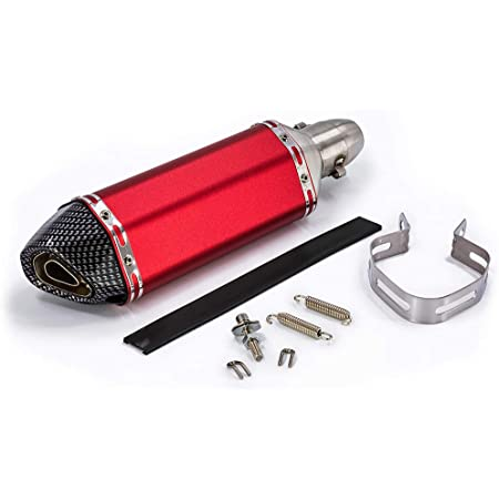 Neeknn Universal Carbon Fiber 1.5-2 Inlet Motorcycles Scooters Exhaust Muffler Pipe with Removable DB Killer for Dirt Bike Street Bike Scooter ATV Racing