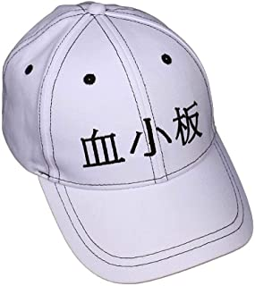 Anime Cells at Work Cosplay Blood Platelet Wigs and Hat Red Baseball Cap