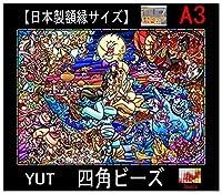 A3 アラジンと魔法の絨毯のダイヤモンドアートを便利バックでお届け!/日本製額縁ぴったりサイズ/全面貼り付け/四角型(Square)/ビーズアート 手芸キット