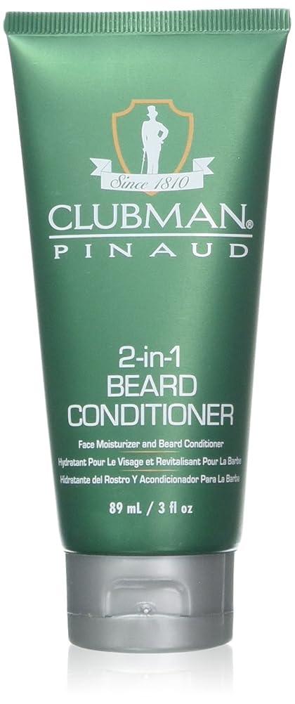 チャンス無駄に副Clubman 髭2-IN-1コンディショナー3オンスチューブ(88Ml)(2パック)