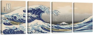 The Great Wave Of Kanagawa by Hokusai Canvas Wall Art Prints Japanese Wall Art Home Decor Pictures 4 Panels Poster for Bedroom Living Room Japanese Painting Framed Ready to Hang (12