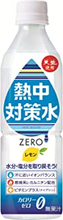 赤穂化成 熱中対策水レモン味 500ml×24個