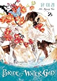 Bride of the Water God Volume 2 by Mi-Kyung Yun (Artist, Author) › Visit Amazon's Mi-Kyung Yun Page search results for this author Mi-Kyung Yun (Artist, Author) (19-Feb-2008) Paperback