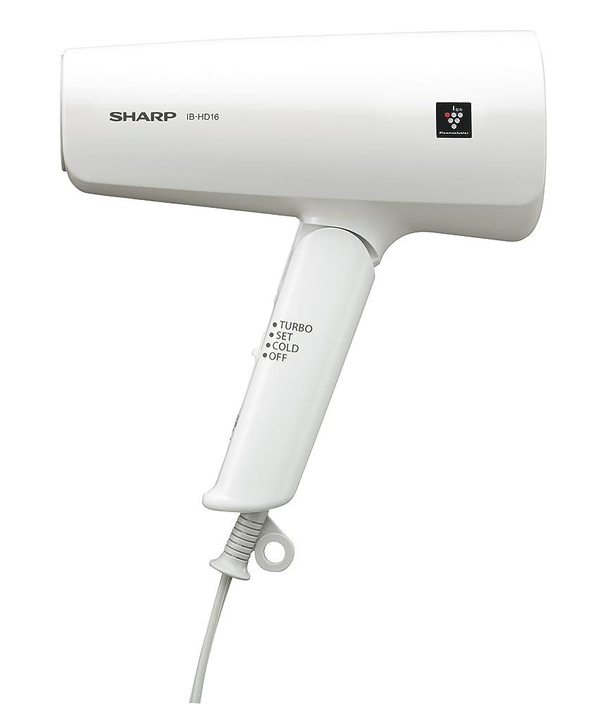 吹雪過言汗シャープ ヘアドライヤー プラズマクラスター搭載 海外対応 ホワイト IB-HD16W