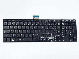 【QFXL】日本語キーボード 適用する TOSHIBA 東芝 dynabook T452 T552 T652 T752 T772 T572 シリーズ Satellite C850 L850 P850 P870 修理交換用
