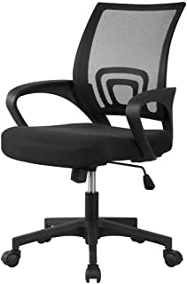 Yaheetech Office Chair Ergonomic Desk Chair Mesh Computer Chair Lumbar Support Modern Executive Adjustable Stool Rolling Swivel Chair for Back Pain, 200lb Weight Capacity Black
