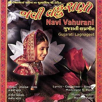 Navi Vahurani