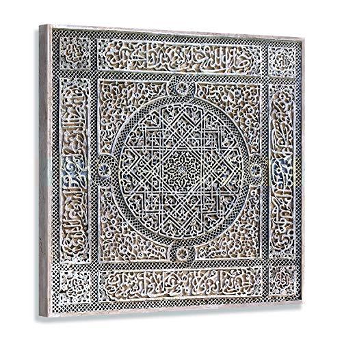Arjazia - Cuadro árabe de caligrafía decorativa – 60 x 60 cm y 80 cm – Impresión sobre lienzo de alta resolución – Lienzo estirado sobre un marco de madera (60 x 60 cm)