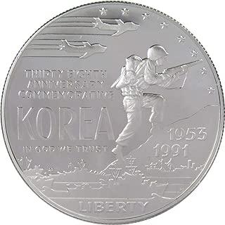 1991 P $1 Korean War Memorial Commemorative Silver Dollar US Coin Choice Proof