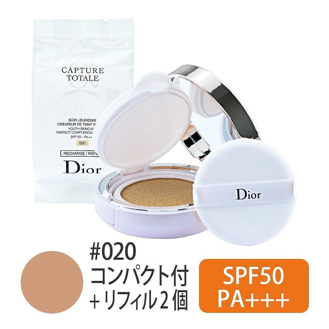 怒って下位サンダーChristian Dior クリスチャン ディオール カプチュール トータル ドリーム スキン クッション #020 SPF50-PA+++ 15g x 2 [並行輸入品]