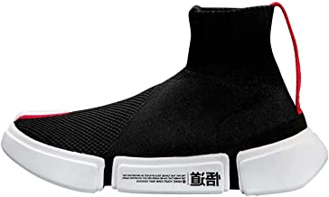 LI-NING NYFW Wade Essence Ⅱ Men Breathable Lightweight Basketball Culture Shoes Lining High Top Knit Sports Sock Shoes Black ABCM113-1H US 9