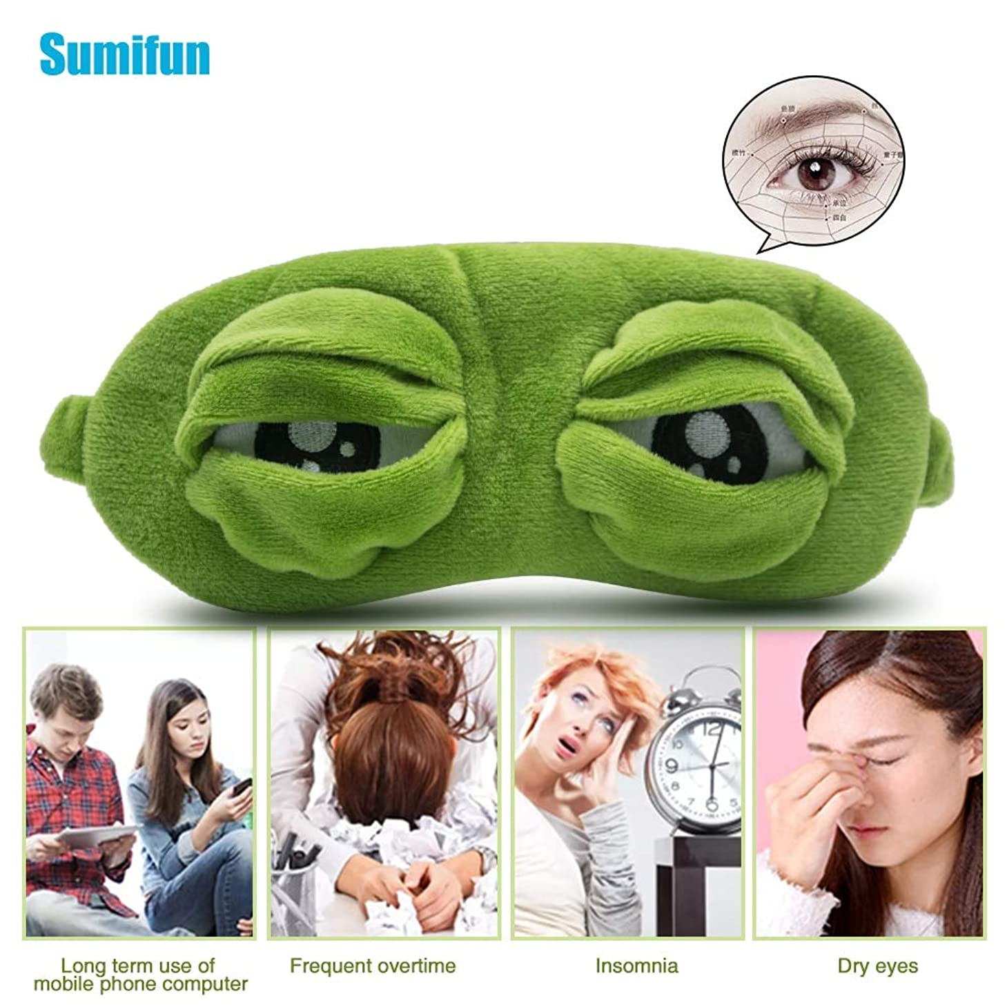 貝殻拍手するどこ注Sumifun 3D悲しいカエル睡眠マスク休息睡眠目隠しアイスカバーアイパッチ睡眠マスクC1360