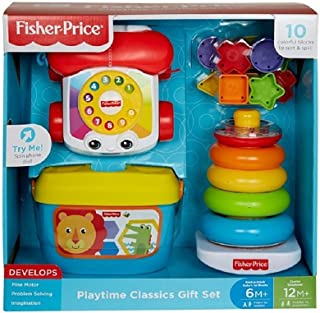 Fisher Price Playtime Classics Gift Set 赤ちゃんのおもちゃギフトセット