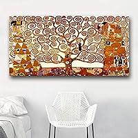 現代の壁アート生命の木グスタフクリムト壁写真リビングルームのキャンバス絵画装飾ポスターとプリントアート60×120センチフレームなし