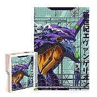 エヴァンゲリオン パズル 1000ピース EVA-01 人気 キャラクター エヴァ パズル 木製 グッズ ぱずる アニメ 萌えグッズ 子供 初心者向け ギフト プレゼント UV環境に優しい上質なプリント 美しい包装箱 50x75cm