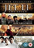 Jet Li: The Epics Collection [DVD] [Reino Unido]
