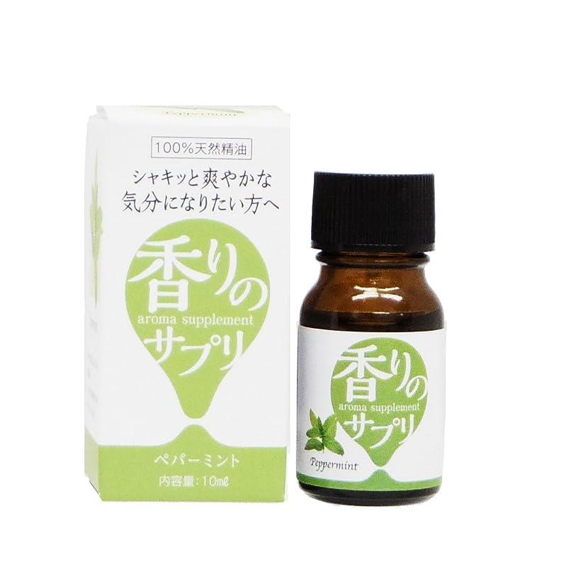 バレルゴールドメカニック香りのサプリ ペパーミント エッセンシャルオイル10ml 384218