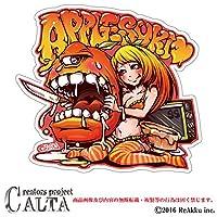 CALTA-ステッカー- APPLE-SUKI (1.Sサイズ)