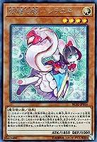 妖精伝姫-シラユキ シークレットレア 遊戯王 レアリティコレクション 20th rc02-jp016