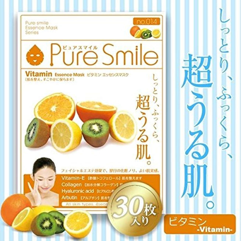 霜怪物自宅でPure Smile(ピュアスマイル) エッセンス?フェイスマスク ビタミン 1シート入り×30セット