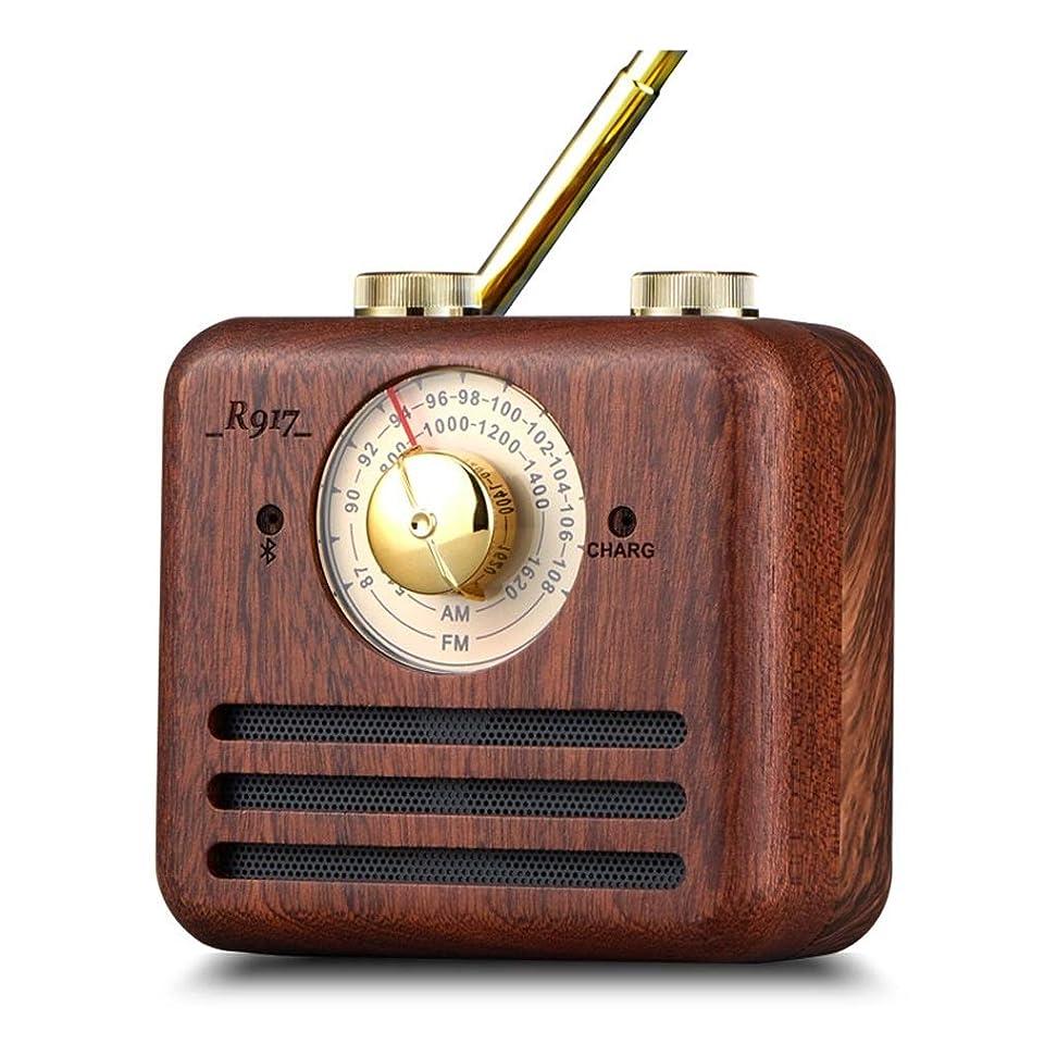 口頭オリエンタルすることになっている携帯ラジオ 木製のBluetoothラジオスピーカーUSBミニ電話ワイヤレススピーカー内蔵スピーカー 操作が簡単 (Color : Brown, サイズ : 9.6cm)