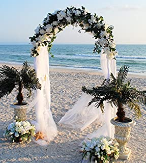 Tytroy White Metal Outdoor Indoor Arch Wedding Party Bridal Party Decoration (White 1pc)