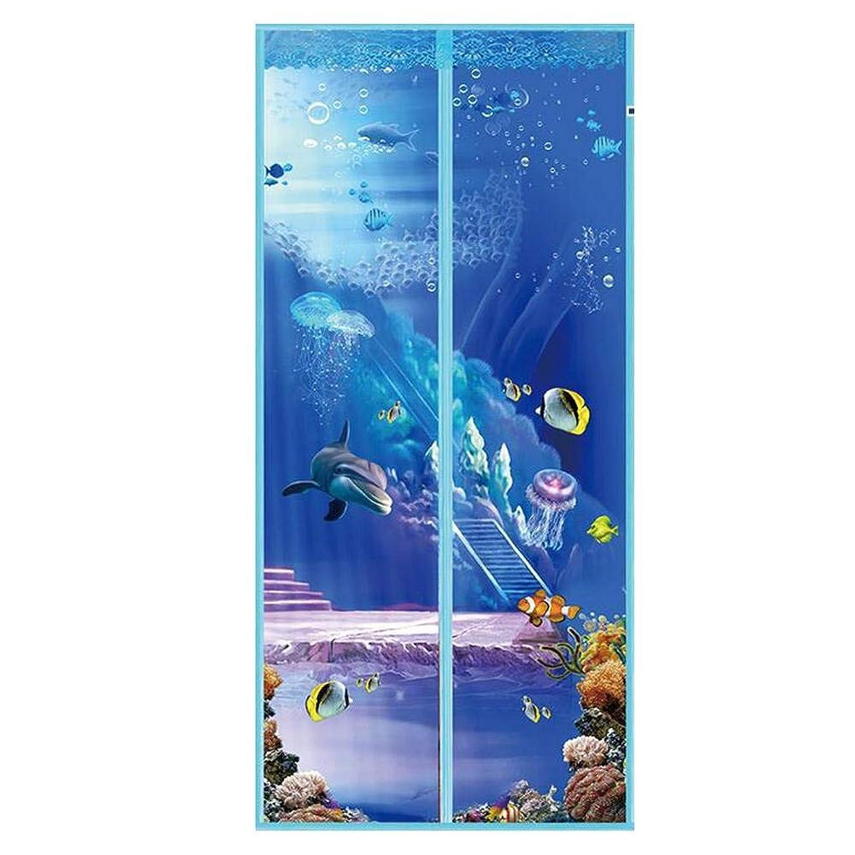 ラックディスカウント蒸留磁気スクリーンドア純夏のドア防蚊ネット磁気スクリーンドア防虫ネット、バルコニーのドア、床およびパティオドアに非常に適して-80×200センチメートル-アンダーウォーターワールド