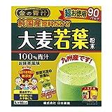 日本薬健 金の青汁 純国産大麦若葉 90包