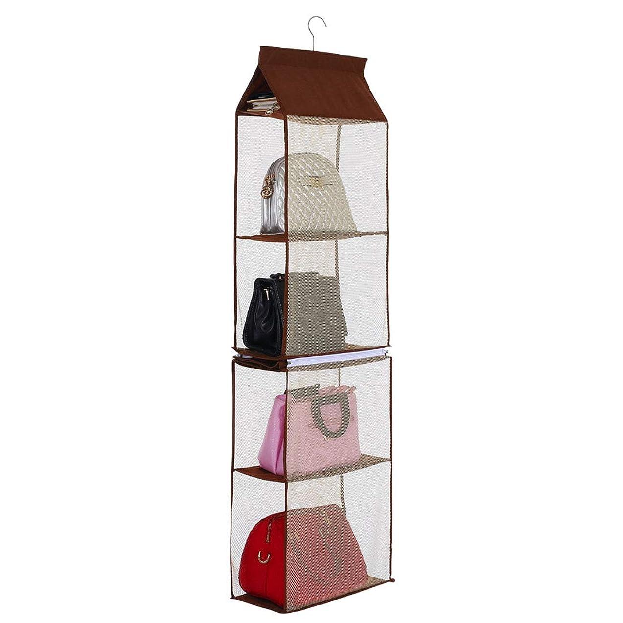 スワップ問い合わせる真向こう(Enerhu)バッグ収納袋 バッグ収納 バッグ収納ラック 4段式 パッと見える かばん 収納 クローゼット 吊り下げ 収納ボックス 取り外し可能 コーヒー色