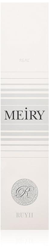 機関車レザー分類メイリー(MEiRY) ヘアカラー  1剤 90g 4B/6