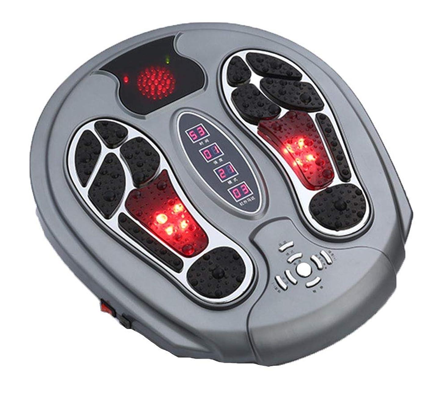 多機能 Foot Massager Stimulator - Booster Circulation、身体を刺激する99の強度設定、赤外線機能付き インテリジェント
