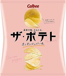 カルビー ザ・ポテト オニオンペッパー味 55g ×12袋