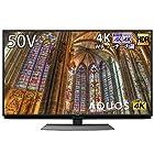 24時まで【初売りセール】シャープ 50V型 4K チューナー内蔵 液晶 テレビ AQUOS Android TV HDR対応 4T-C50BL1が激安特価!