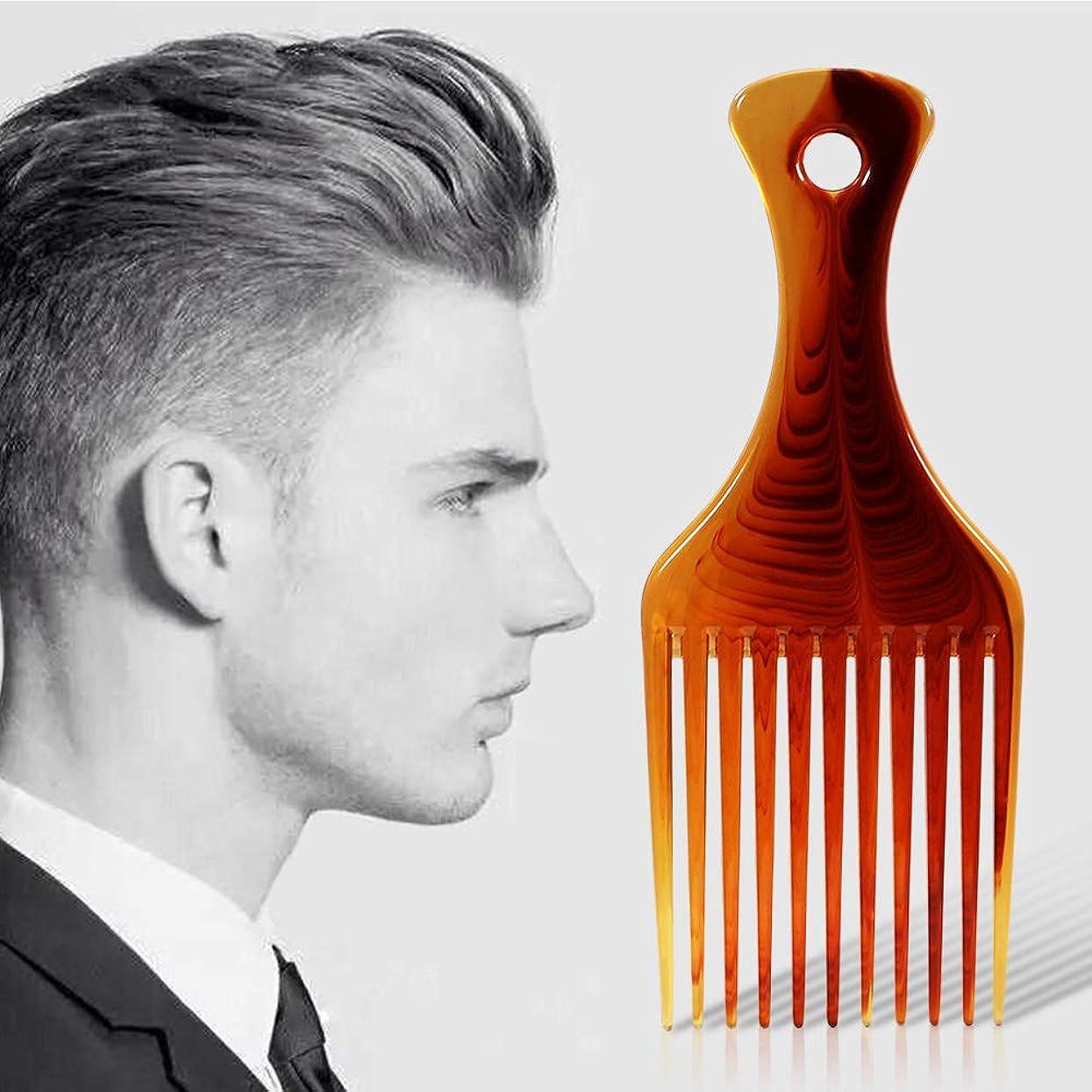 腰ドア担保ヘアブラシプラスチックヘアカラーコームズ琥珀色の滑らかなヘアピックコーム理髪スタイリングツール持ち上がるデタングルヘアコーム