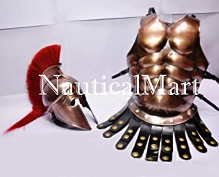 Greek Corinthian Helmet Medieval Roman Armor Spartan Costume W/ Muscle Jacket