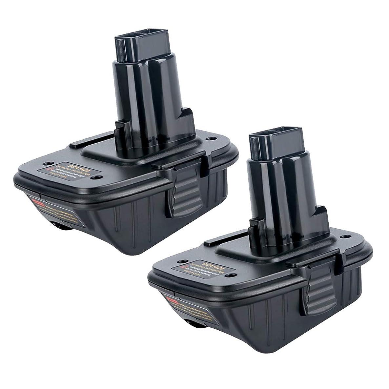 MASIONE 2 Pack DCA1820 Battery Adapter for Dewalt 18V to 20V Tools,Convert Dewalt 20V Lithium Batteries DCB205 for Dewalt 18V NiCad NiMh Battery Tools DC9096 DW9096 DC9098 DC9099 DW9099
