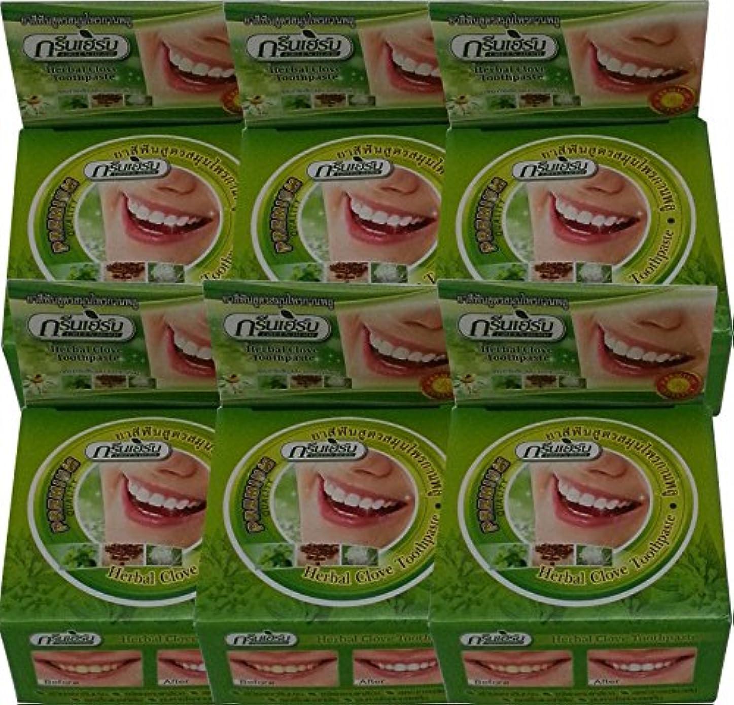 ピボットパトワエスニックGreen Herb Thai Herbal Clove Toothpaste Whitening Teeth Anti Bacteria 25g