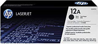 Best hp laserjet 1018 toner refill Reviews