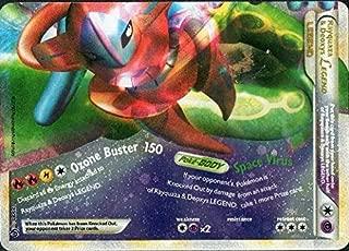 Pokemon - Rayquaza & Deoxys Legend (Bottom) (90/90) - HS Undaunted