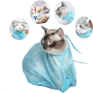 【機能アップ最新版】猫用 ネット みのむし袋 洗濯キャットバッグ 保定袋 メッシュ 猫 おちつく つめきり 爪切り 点眼 耳掃除 シャンプー 脱走防止(Blue)