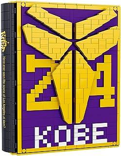 GAONAO-URG バスケットボールファンのためのマイクロ粒子ビルディングブロック帳 - フォーエバーブラックマンバスピリット・神戸コレクション記念マニュアル・ベストギフトのNBAレジェンドコービー・ブライアントフルセット GAONAO-URG