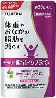 メタバリア 葛の花 イソフラボン サプリメント (約30日分 120粒) 機能性表示食品